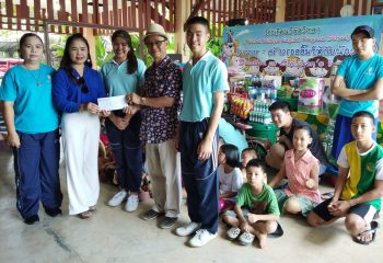 Ban_Sang_Thai_Daroon_Orphanage_Wichai_wittaya_English_Program_ (4)