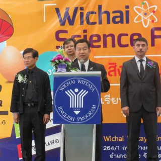 Wichai_Science_Fair_2017_Thailand_18
