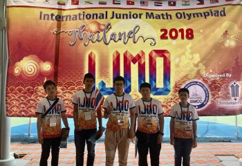Wichai_Wittaya_English_Program_IJMO_Math_Thailand_2018_177