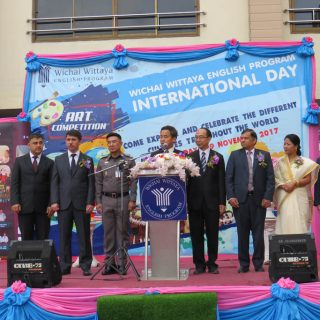 Wichai_Wittaya_International_Day_7
